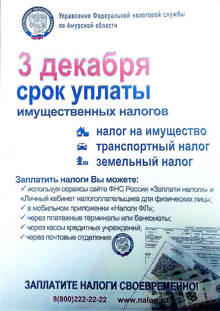 ДС40 г.Благовещенск