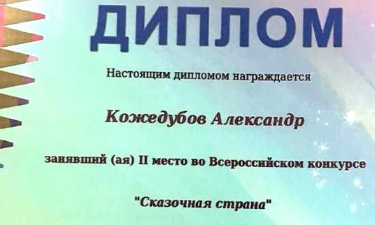 ВОспитатель: Саркисян А.М.