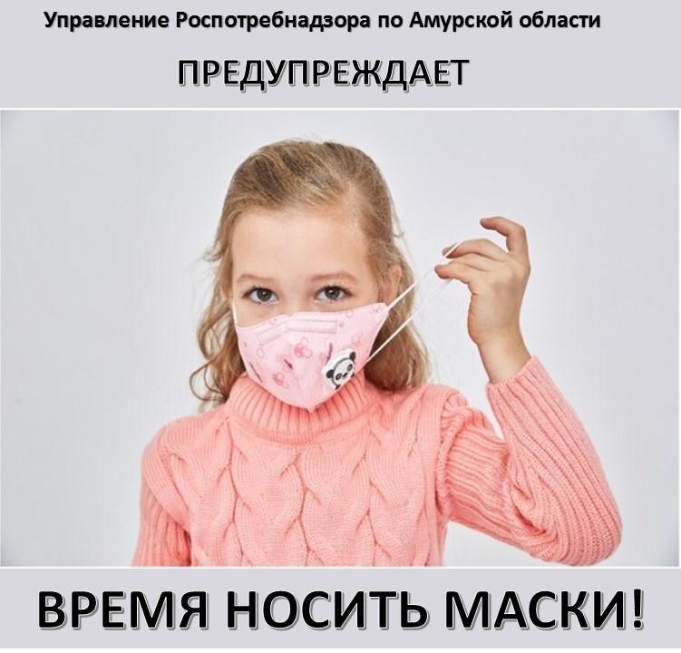 Заведующий: Гаученова Н.В.