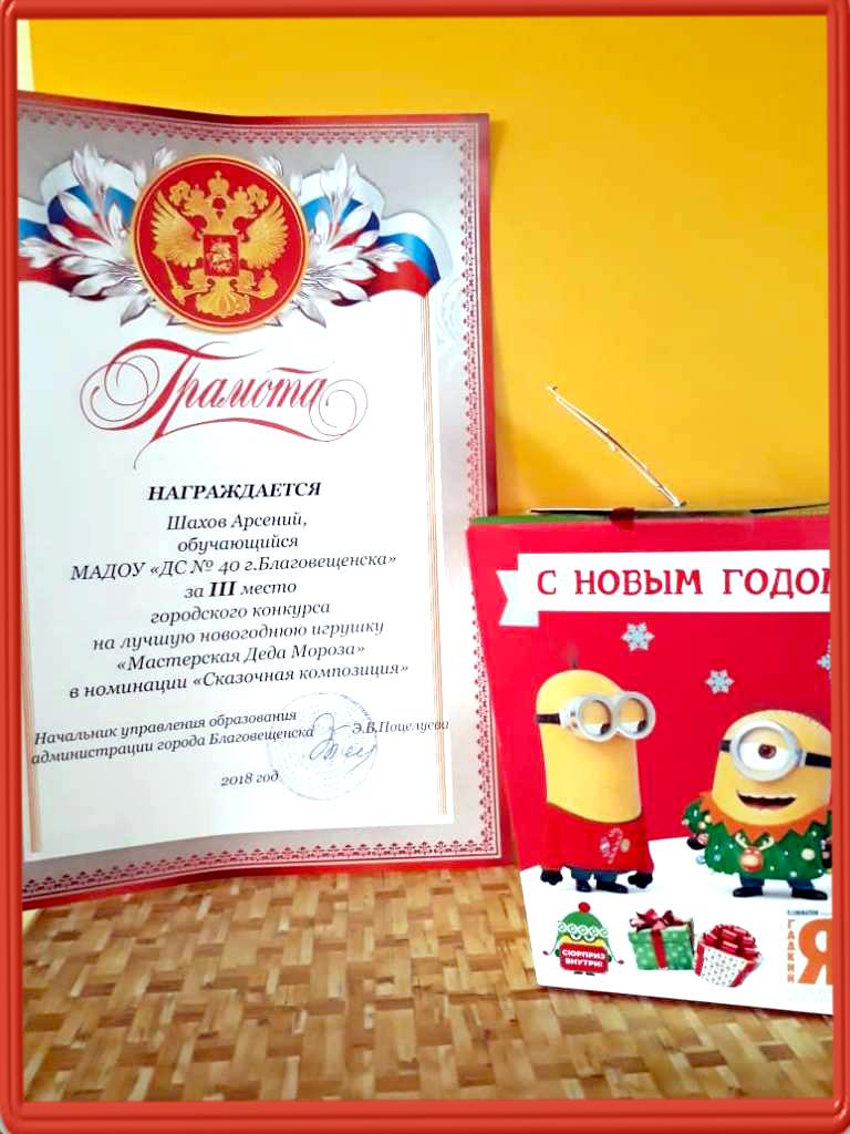 Воспитатели : Сигитова Г.В. и Миличенко А.В.