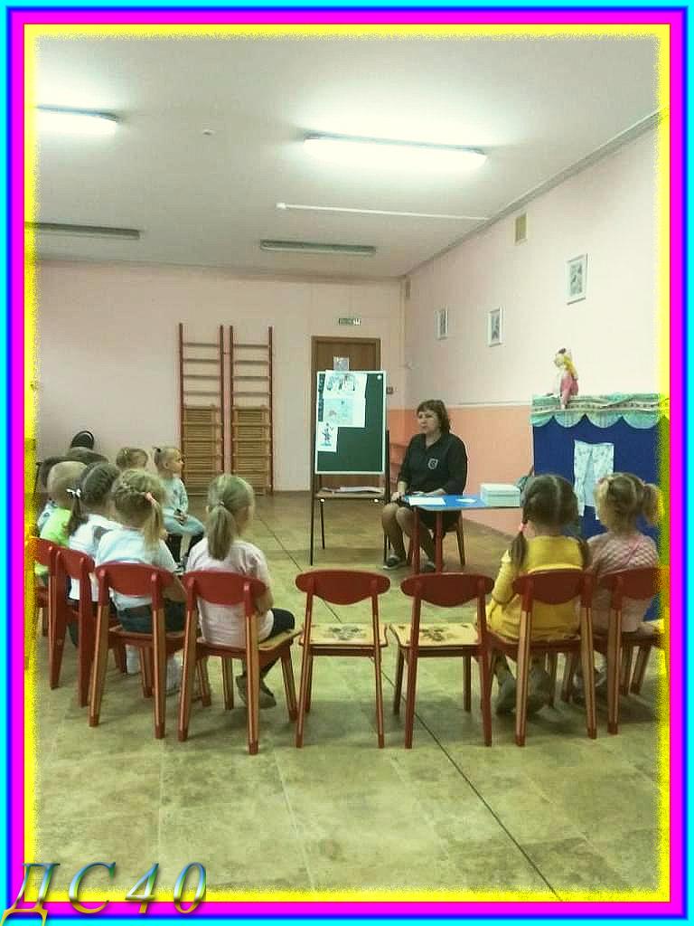 Воспитатели: Осминова Г.А и Канюра Е.Н.