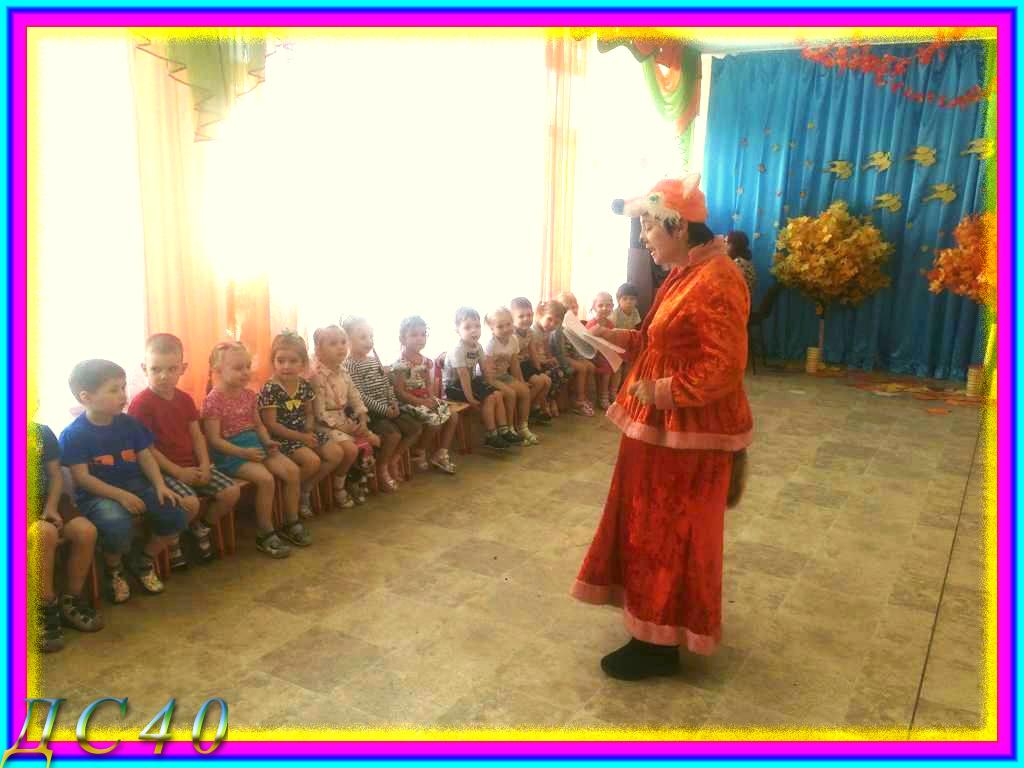 Воспитатель: Осминова Г.А.
