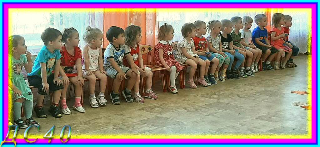 Воспитатели: Тетерина Д.П. и Подколзина В.Н.