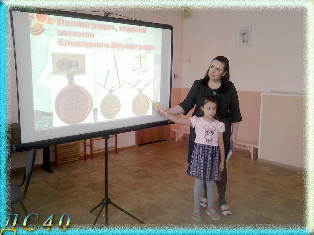 Воспитатели: Мишакина Л.А. и Бердникова Т.Н.