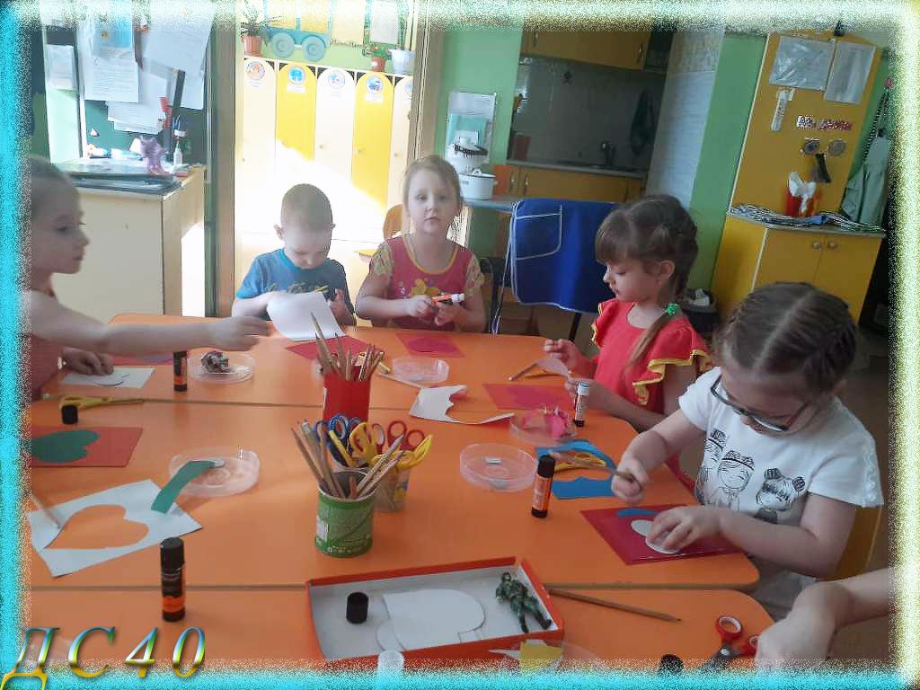 Воспитатель: Сигитова Г.А.