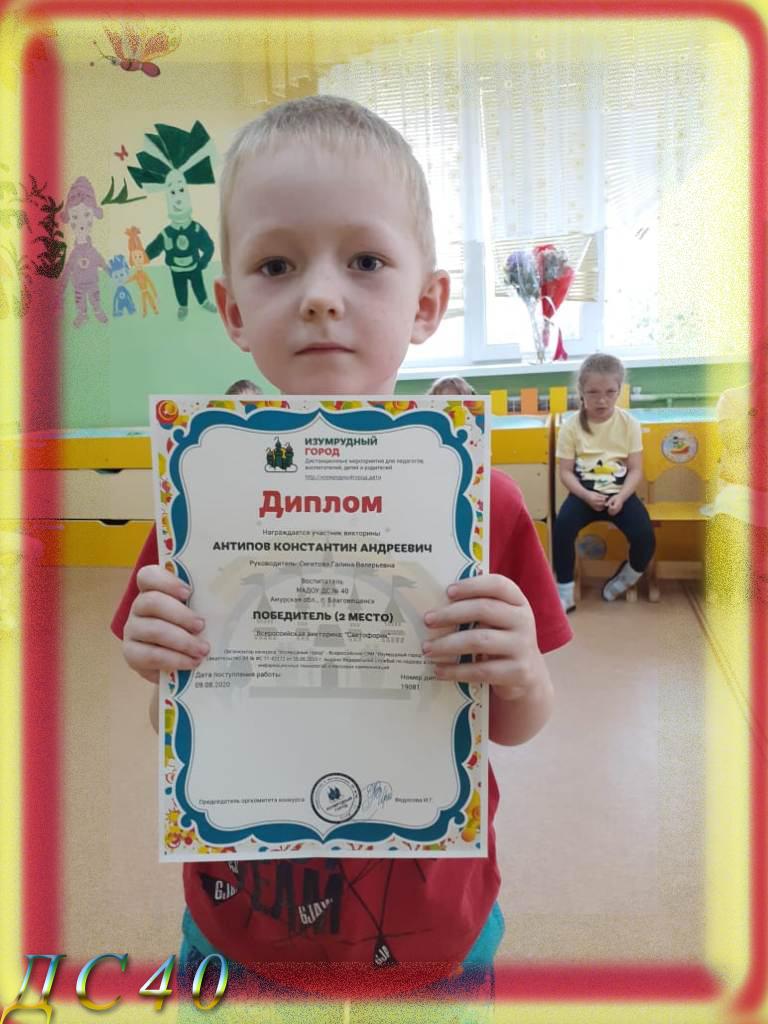 Воспитатели: Сигитова Г.В. и Миличенко А.В.