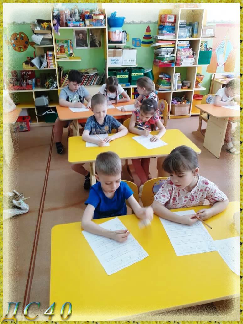 Воспитатель: Сигитова Г.В.